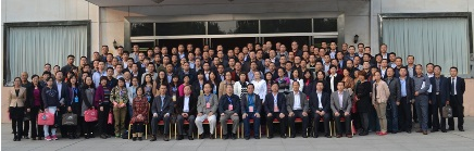 Xian 2013 group photo
