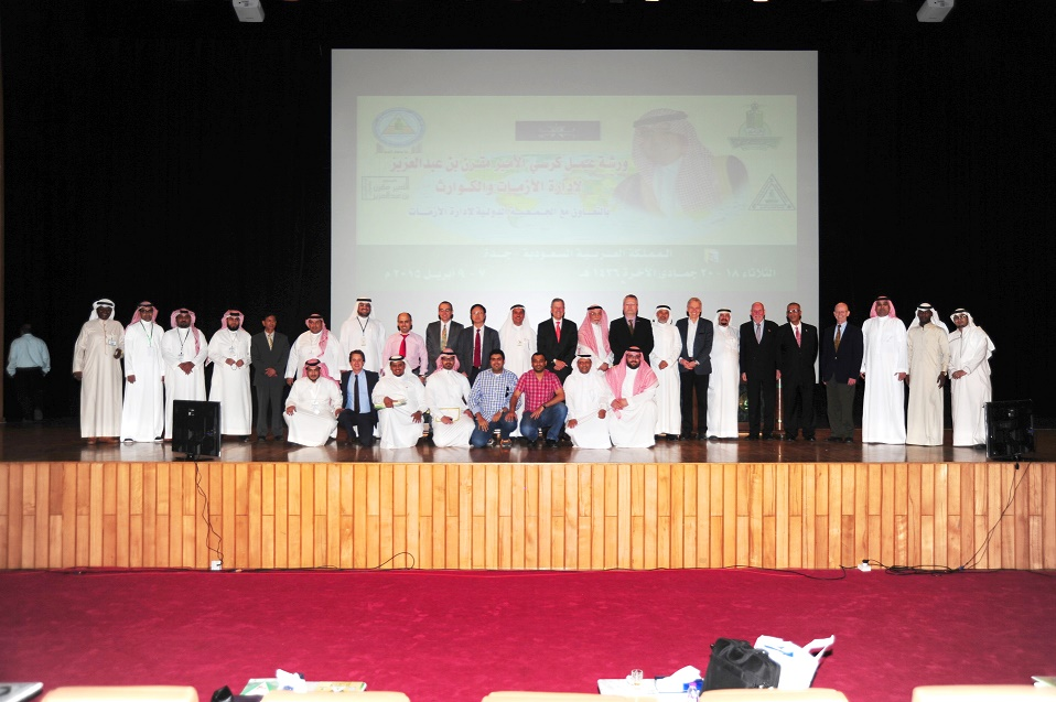 Jeddah Worskhop host and speakers